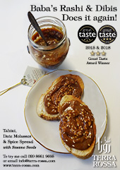 Rashi and Dibis 3-star Great Taste Award