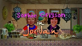 Terra Rossa - Sophie Grigson in Jordan